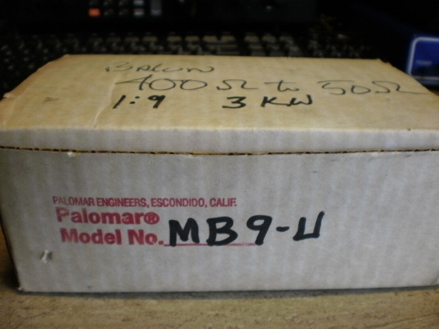 P6220688 - Metal Box Baluns